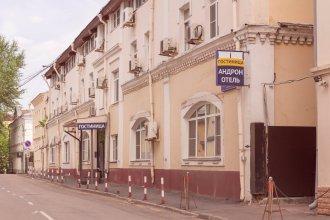 Андрон-отель на Площади Ильича