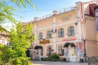 Мини-отель Меньшиковъ