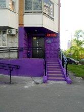 Мини-отель Комфорт