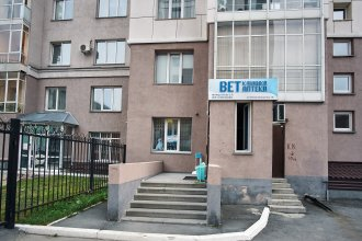 Апартаменты Sibkvart Семьи Шамшиных 18