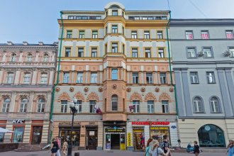 Апарт-отель Axis.Moscow Arbat