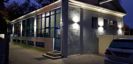 Мини- отель Аврора