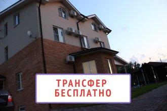 Гостевой дом Пилот Домодедово