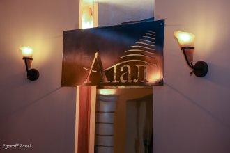 Отель Атал