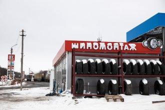 Автокемпинг Саратов