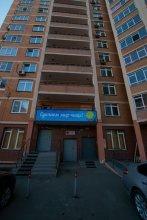 Апартаменты Двухкомнатный Люкс