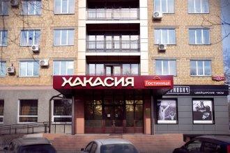 Гостиница Хакасия