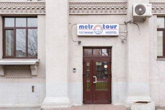 Метро-Тур хостел