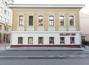 Мини-отель Gallery Inn