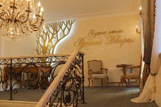 Бутик-отель Русский дворик