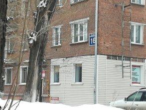 Апартаменты A 54 на Блюхера 16