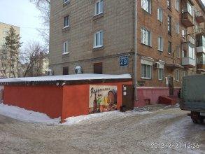 Апартаменты A 54 2 на Карла Маркса