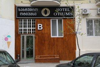 Гостевой Дом Otiums