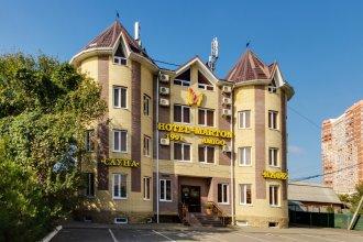 Отель Мартон Амиго