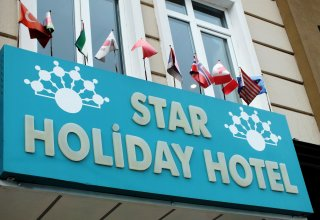 Отель Star Holiday