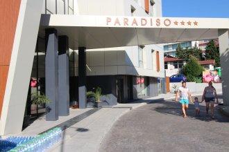 Апартаменты Paradiso Studio