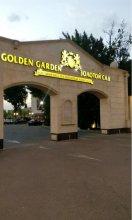 Гостевой Дом Golden Garden