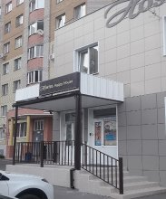 Хостел Happy House на Холмогорова