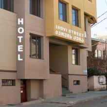 Отель Lvovi Street
