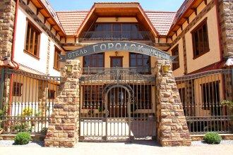 Отель Городок