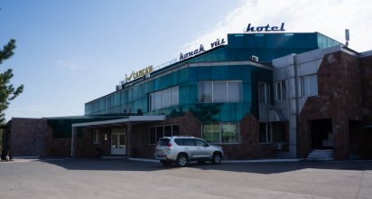 Отель Сапсан