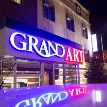 Отель Grand Art