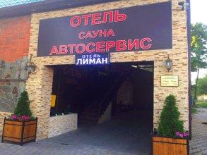 Мини-Отель Лиман