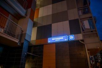 Апартаменты ApartOk Митино Life 203