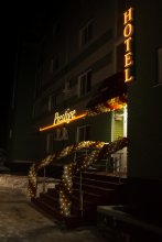 Отель Prestige