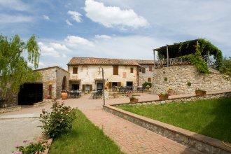 Апарт-отель Antico borgo Poggiarello