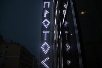 Отель Протос
