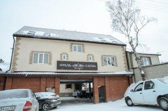 Гостиница Виктория Хаус