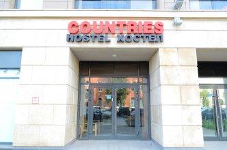 Хостел Countries