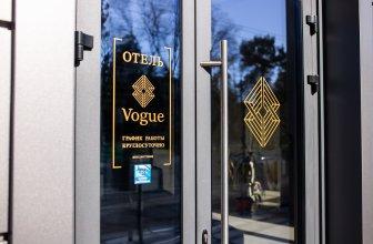 Отель Vogue