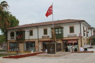 Отель Elit Köseoğlu
