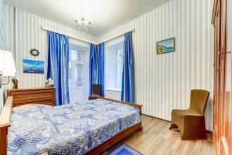 Апартаменты Набережная Грибоедова 27