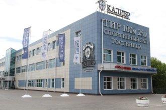 Гостиница КАЛИБР