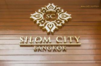 Отель Silom City
