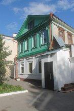 Хостел Купеческий Дом