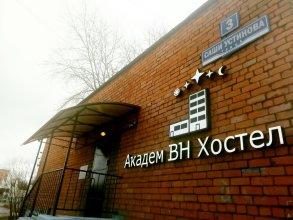Хостел Академ ВН