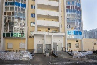 Апартаменты Этажи на Комсомольской 76