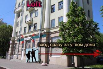 Хостел Loft Minsk