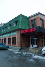 Гостиница Домино