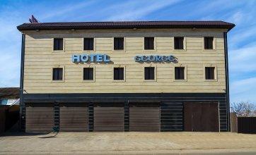 Отель George