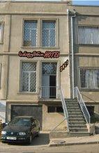 Отель Sali