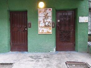 Апартаменты Red Ismail