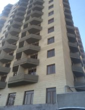 Апартаменты Ереван Центр