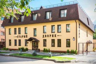 Отель Старый дворик на Мопра