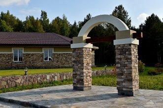 Парк-Отель Евразия