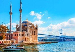Отель Class Bosphorus